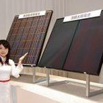 Dopo Fukushima il Giappone si riscopre fotovoltaico