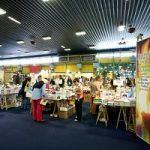Salone internazionale del naturale. Una scelta SANA