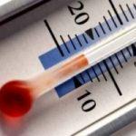 Riscaldare casa con i raggi di calore ad alta efficienza