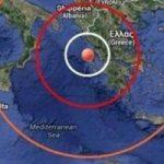 Grecia: forte terremoto in mare