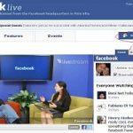Anche Facebook lancia lo streaming, ma è solo per i vip