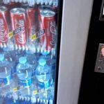Distributori automatici: altro impatto ambientale per una bibita fresca